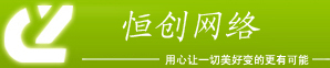 冠县网络公司logo